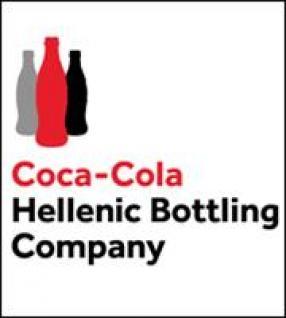 Χρυσό ιωβηλαίο με νέες επενδύσεις γιορτάζει φέτος η Coca - Cola