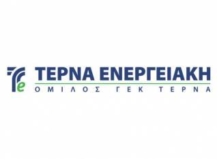Τέρνα Ενεργειακή: Νέες επενδύσεις άνω των 250 εκατ. ευρώ στην αγορά των ΑΠΕ