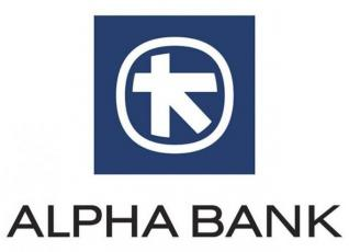 Alpha bank: Τιτλοποιεί 12 δισ NPEs έως 6/2020, δαπανώντας 1,6 με 1,7 δισ κεφάλαια, θα εκδώσει tier 2 κάτω από 5% - Ιστορικές διοικητικές αλλαγές