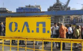 """ΚΣΝΜ: """"Ναι"""" στην έγκριση του Master Plan του ΟΛΠ στο λιμάνι του Πειραιά"""