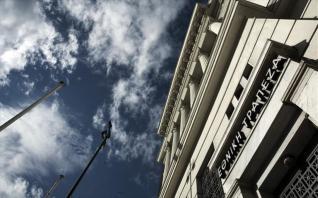 Η Εθνική τράπεζα αφυπνίζεται και ετοιμάζει μεγάλες εκπλήξεις
