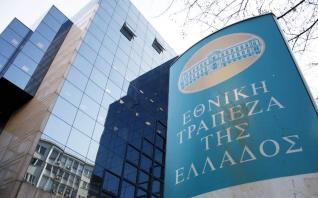 Σε αποκλειστικές διαπραγματεύσεις με την κοινοπραξία Bain/Fortress/Dovalue προχωρά η Εθνική Τράπεζα