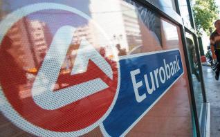 Eurobank: Προϋπόθεση για ισχυρή ανάπτυξη μεσομακροπρόθεσμα η προσέλκυση κεφαλαίων και τα κίνητρα για αποταμίευση