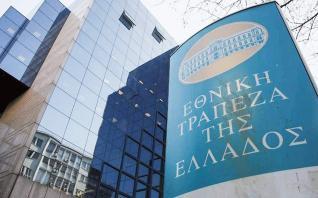 Μείωση κόκκινων δανείων 1,1 δισ. από την Εθνική το πρώτο τρίμηνο