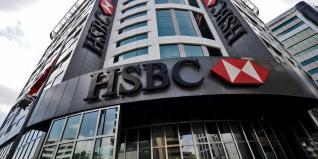 HSBC: Υφεση 6% φέτος στην Ελλάδα, ριμπάουντ το 2021