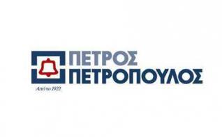 To Vanshap Capital Value Fund μείωσε κάτω από το 5% το ποσοστό του στην Πετρόπουλος
