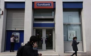 H μεγάλη φυγή της Eurobank προς τα εμπρός