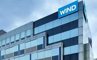 Ανοδος πωλήσεων 3,7% και περιορισμός ζημιών για τη Wind το 2017