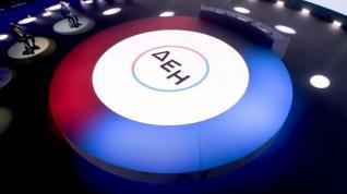 FTSE Russell: Στον Mid Cap οι μετοχές των ΔΕΗ – Τέρνα Ενεργειακή