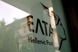 Δημοσιονομικές βόμβες ΟΑΣΑ, ΕΛΤΑ και ΕΤΑΔ, προειδοποιεί η Ε.Ε. ΒΑΓΓΕΛΗΣ ΜΑΝΔΡΑΒΕΛΗΣ