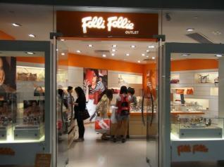 Folli Follie: Δημοσιοποιήθηκε η πρόσκληση προς τους ομολογιούχους