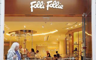 Το νέο σχέδιο εξυγίανσης ανακοίνωσε η Folli Follie