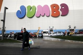 Jumbo: Επέκταση στο Ισραήλ μέσω franchise