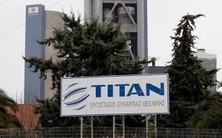 Titan Cement: Διάθεση μετοχών σε επτά υπαλλήλους του Ομίλου Τιτάν