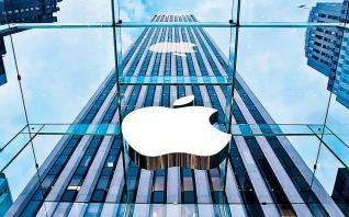 Apple: Διακανονισμός 113 εκατ. δολ. για το Batterygate