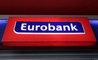 Η Eurobank ακόμη και με τις καθυστερήσεις θα έχει πλεονέκτημα 12 μηνών έναντι των άλλων τραπεζών… αλλά με ένα τίμημα