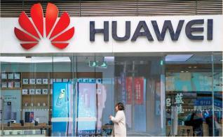 Το αντίπαλον δέος της Huawei αναζητούν οι Ηνωμένες Πολιτείες