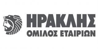 Εγγυήσεις 12 δισ. ευρώ για τον «Ηρακλή ΙΙ»