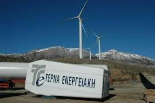 Τέρνα Ενεργειακή: Έκθεση ΔΣ προς την επικείμενη Έκτακτη Γενική Συνέλευση των μετόχων