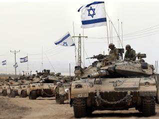 Κάντο, όπως το Ισραήλ