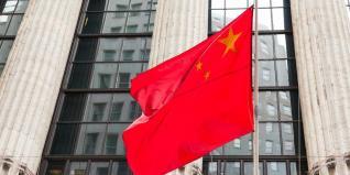 Κίνα: Ετήσια αύξηση 5,7% κατέγραψε η βιομηχανική παραγωγή το 2019