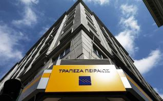 Στα 4,5 δισ. τα νέα δάνεια της Τράπεζας Πειραιώς το 2019