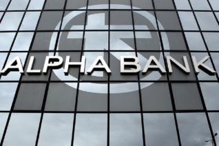 Alpha Bank: Προοπτικές ανάκαμψης και μεταβολή φορολογίας στον κατασκευαστικό κλάδο