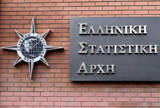 ΕΛΣΤΑΤ: Στα 335,5 δισ. ευρώ το δημόσιο χρέος στο β' τρίμηνο του 2019