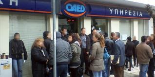 ΟΑΕΔ: 893.310 οι εγγεγραμμένοι άνεργοι τον Ιούλιο