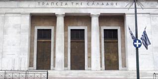 ΤτΕ: Στα 438 εκατ. ευρώ το ταμειακό πρωτογενές αποτέλεσμα 5μήνου