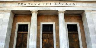 Stress test για μη συστημικές τράπεζες τρέχει η ΤτΕ