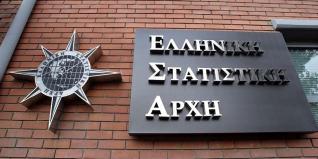 ΕΛΣΤΑΤ: Πτώση 2,6% του δείκτη τιμών παραγωγού στη βιομηχανία