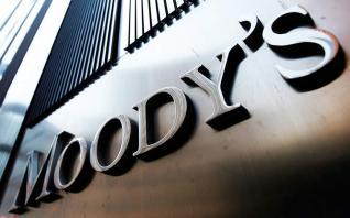 Moody's: Παρενέργειες στις ελληνικές τράπεζες από την πτώχευση της Thomas Cook