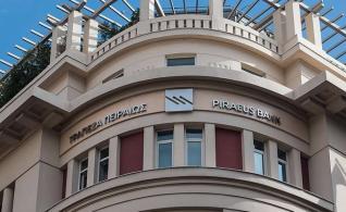 Εξελίξεις στη μείωση των NPEs δρομολογεί η Τράπεζα Πειραιώς με τη σύσταση της Intrum Hellas