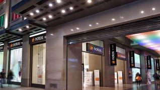 Συμφωνία τραπεζών – M&G για τη Notos Com