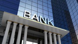 """Τι ζητούν οι τραπεζίτες για να ξεκινήσει ο """"Ηρακλής"""""""