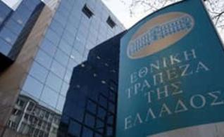 Εθνική Τράπεζα: Η αυξημένη εμπιστοσύνη και οι ευνοϊκές νομισματικές συνθήκες στηρίζουν την ανάκαμψη