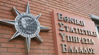 ΕΛΣΤΑΤ: Στο 16,7% υποχώρησε η ανεργία τον Αύγουστο