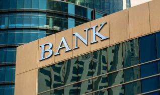 Τράπεζες: Zημιές 3,4 δισ. φέρνει η εκκαθάριση των «κόκκινων»