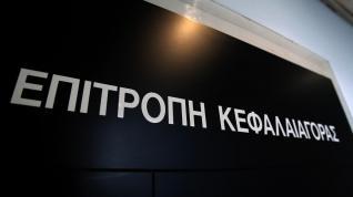 Η παρωδία ελέγχων στο ελληνικό Χρηματιστήριο