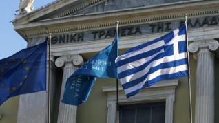 Εθνική Τράπεζα: Θετική έκπληξη από τη δυναμική του ΑΕΠ