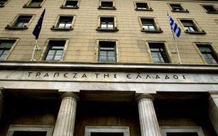 ΤτΕ: Στα 2 δισ. ευρώ διαμορφώθηκε το Ισοζύγιο Τρεχουσών Συναλλαγών την περίοδο Ιανουαρίου - Νοεμβρίου