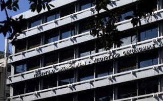 Στην αποφυγή «νέων Folli Follie» αποβλέπει νομοσχέδιο του υπουργείου Οικονομικών
