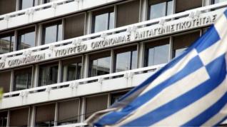 ΑΑΔΕ: Κλειδάριθμος μέσω sms και e-mail για τα 800 ευρώ