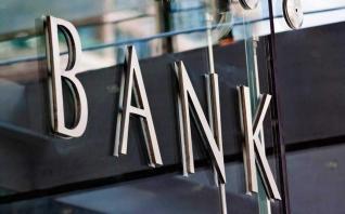 Το άλμα των τραπεζικών μετοχών στιγμιαία αναλαμπή ή θα έχει και συνέχεια; - Γενικώς οι προσδοκίες ας παραμείνουν χαμηλά