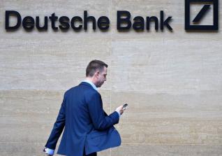 Deutsche Bank: Πώς «βλέπει» τα κέρδη των τραπεζών