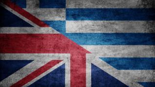 Η ελληνική κυβέρνηση και οι επιχειρήσεις προετοιμάζονται για το Brexit
