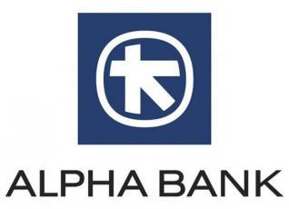 Alpha Bank: NPE's και ακίνητα ύψους €3,2 δισ. στην doValue