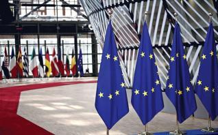Θετική η Ε.Ε. στην 4η αξιολόγηση της μεταμνημονιακής εποπτείας