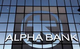 Alpha Bank: Επιστροφή στην εποχή των υψηλών προσδοκιών